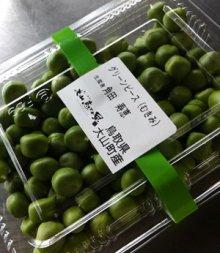 他の写真1: 【定期コース】ふるさと定期便 新鮮な大山町産の旬野菜や果物、加工品を箱いっぱいに詰めました。