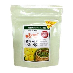 画像1: 【大山じんがまえ】ゆず緑茶(ティーバッグ/1.8g×10P)
