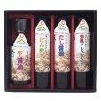 画像1: 大山恵みの里オリジナル醤油 ギフトセット (1)