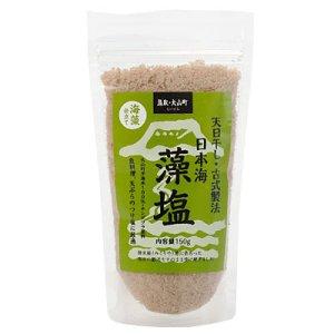 画像1: 日本海藻塩(もしお) 海藻仕立て 120g