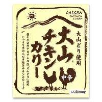 大山チキンカリー(レトルト)1食入り