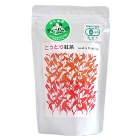 【大山じんがまえ】とっとり有機紅茶(ティーバッグ/2g×12P)