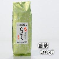 【大山じんがまえ】番茶210g(茶葉)