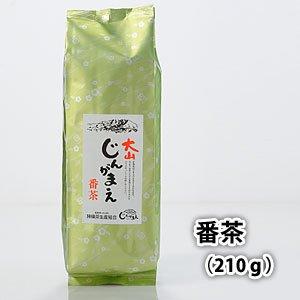 画像1: 【大山じんがまえ】番茶210g(茶葉)