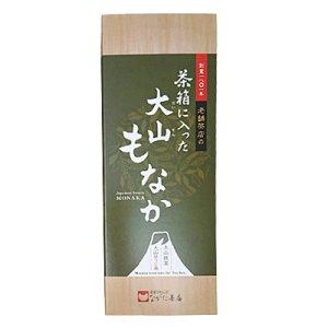 画像3: 【長田茶店】大山もなか 5個入り