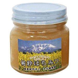 画像1: <大山町産>【大山養蜂園】はちみつ 300g