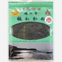 【海の幸】天然板わかめ15g