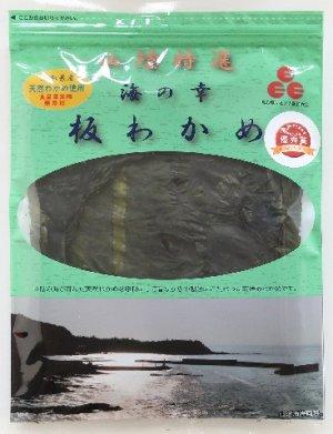 画像1: 【海の幸】天然板わかめ15g