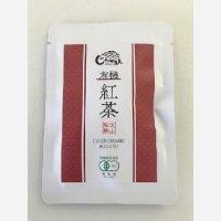 大山 じんがまえ 有機紅茶 4g (ティーバック2g×2包入り)
