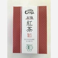 大山 じんがまえ 有機紅茶 20g (ティーバック2g×2包入り×5袋)