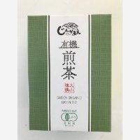 大山 じんがまえ 有機煎茶 20g (ティーバック2g×2包×5袋入り)