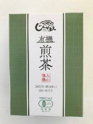 画像1: 大山 じんがまえ 有機煎茶 20g (ティーバック2g×2包×5袋入り)