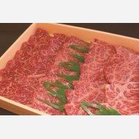 鳥取和牛焼肉用400g(冷凍)★送料込み★
